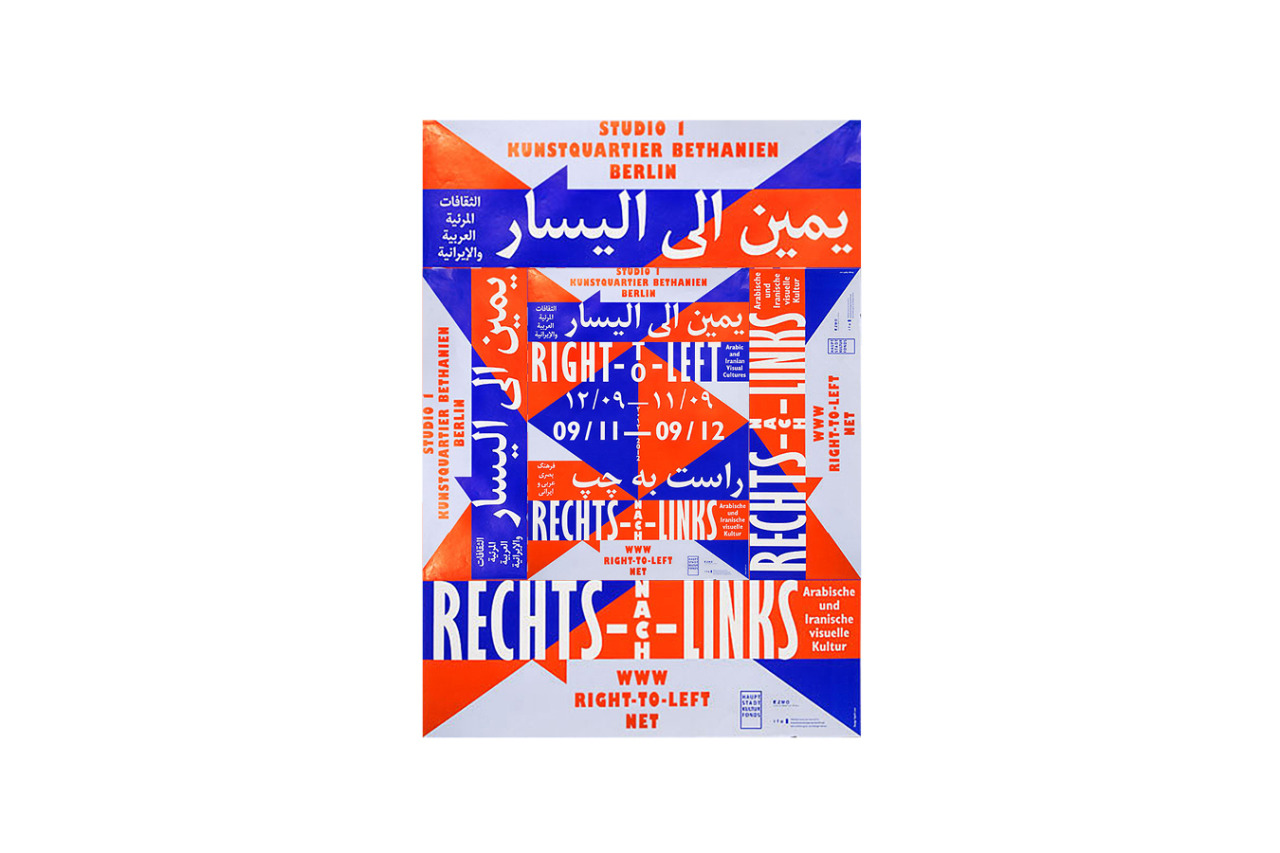 re issue posters6